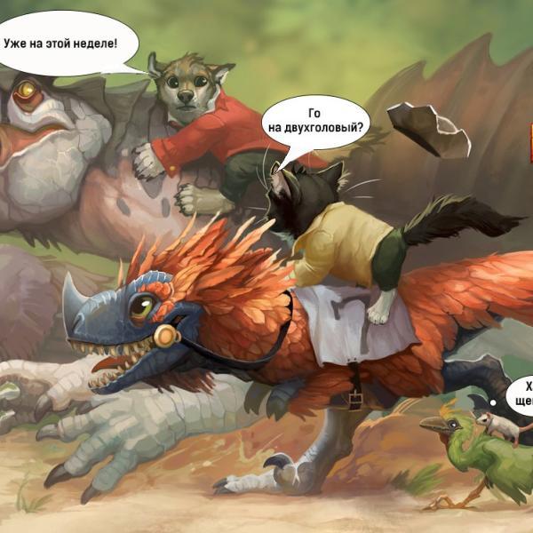 В GaGaMTG начинается настоящая Борьба за Иксалан!
