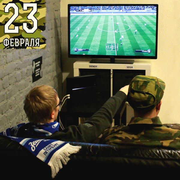 День Полузащитника Отечества — турниры по FIFA 18