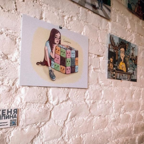 Выставка и лекции от петербургских иллюстраторов