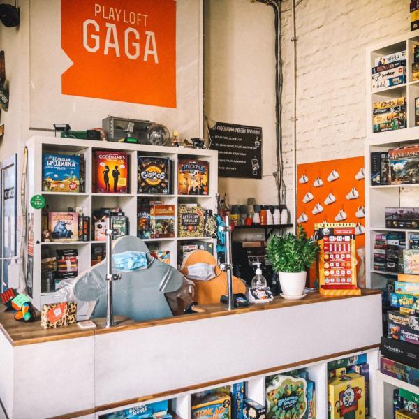 Плейлофт GaGa открывается с 27 июля!