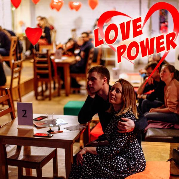 Большая игра для влюблённых в День Святого Валентина