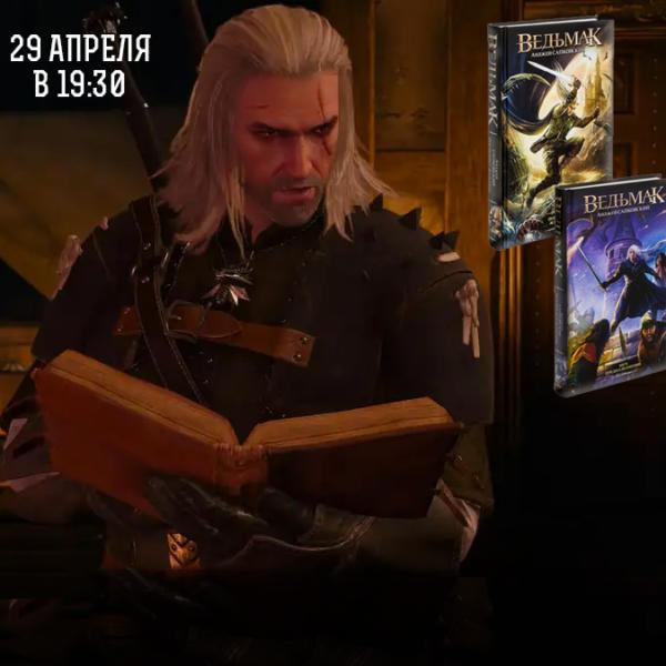 Литературный Клуб в плейлофте GaGa
